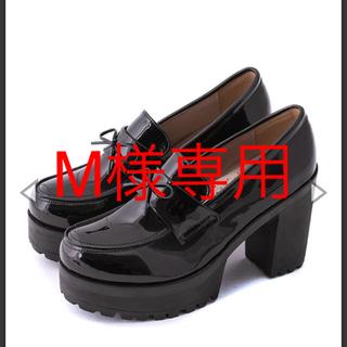 ロジータ(ROJITA)のROJITA リボンローファー(ローファー/革靴)