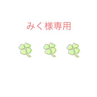 ヤマダヨウホウジョウ(山田養蜂場)のハニーラボ ふんわりモイストゲル(オールインワン化粧品)