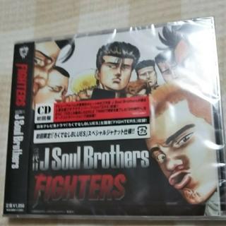 サンダイメジェイソウルブラザーズ(三代目 J Soul Brothers)のFIGHTERS 三代目JSB(ポップス/ロック(邦楽))