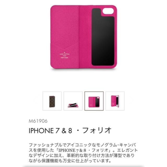 グッチiPhone11ProMaxケース財布型,LOUISVUITTON-ルイヴィトン♡iPhoneケースの通販byプロフ必読です。✩.*|ルイヴィトンならラクマ