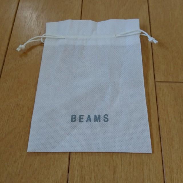 BEAMS(ビームス)の★格安 BEAMS(ビームス)保管袋 ミニ★ レディースのバッグ(ショップ袋)の商品写真