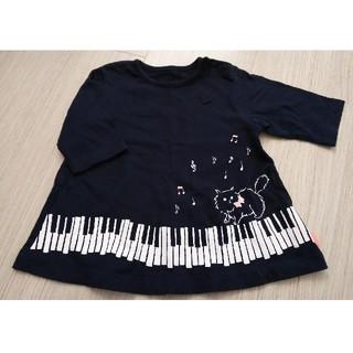 ベルメゾン(ベルメゾン)のチュニック 80 ネイビー 猫 ネコ ピアノ 長袖(シャツ/カットソー)