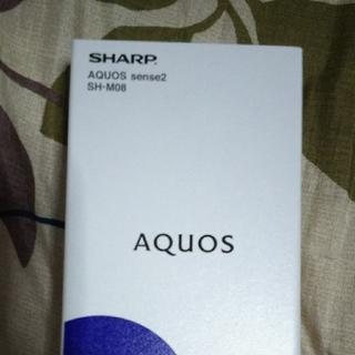 アクオス(AQUOS)のAQUOS sense2 sh-m08 SIMフリー 3台 毎日発送さん専用(スマートフォン本体)