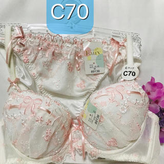 【新品未使用タグ付】C70 M ピンクリボン刺繍 ホワイト ブラジャーとショーツ(ブラ&ショーツセット)