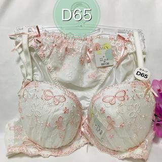 【新品未使用タグ付】D65 M ピンクハート刺繍 ホワイト ブラジャーとショーツ(ブラ&ショーツセット)