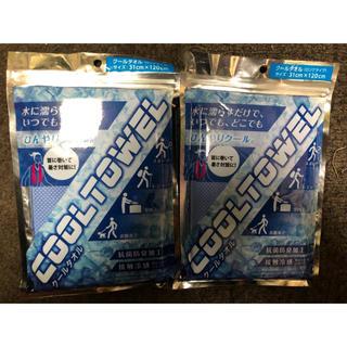 ニシカワ(西川)の西川 クールタオル・ロングタイプ・ブルー 2枚セット(タオル/バス用品)