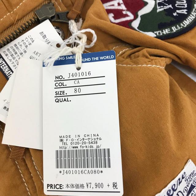 BREEZE(ブリーズ)の【 新品 未使用 タグ付き 】 モッズコート アウター BREEZE ブリーズ キッズ/ベビー/マタニティのベビー服(~85cm)(ジャケット/コート)の商品写真