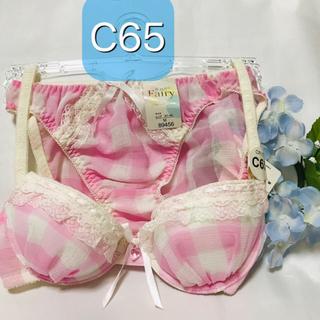 【新品未使用タグ付き】C65 M チェック ピンク ブラジャーとショーツ(ブラ&ショーツセット)