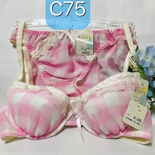 【新品未使用タグ付き】C75 M チェック ピンク ブラジャーとショーツ(ブラ&ショーツセット)