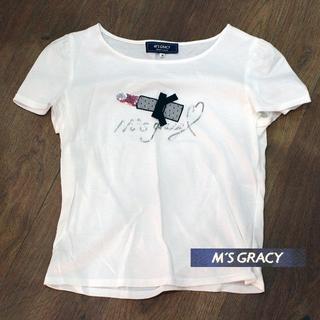 エムズグレイシー(M'S GRACY)のあい様専用【M'S GRACY】デザインTシャツ 送料込(Tシャツ(半袖/袖なし))
