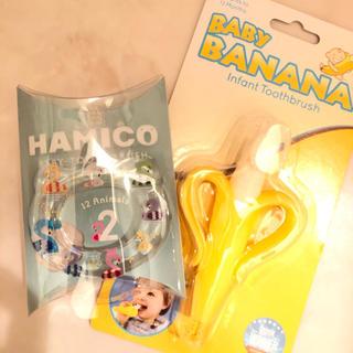 ミキハウス(mikihouse)のHAMICO ベビー歯ブラシセット(歯ブラシ/歯みがき用品)