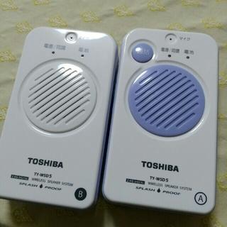 トウシバ(東芝)の値下げ! 東芝ワイヤレススピーカー(スピーカー)