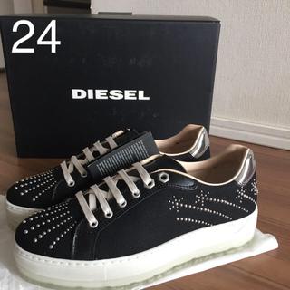 ディーゼル(DIESEL)のディーゼル スニーカー 24(スニーカー)