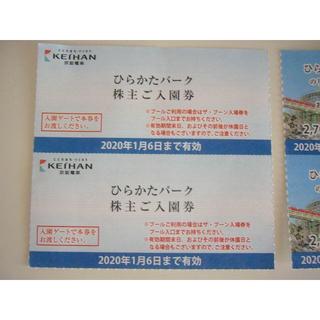 ひらかたパークの入園券 2枚 荷物追跡あり(遊園地/テーマパーク)