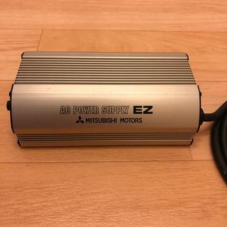 ミツビシ(三菱)の非常用電源としても使用可能 DC-ACコンバーター(防災関連グッズ)