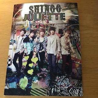 シャイニー(SHINee)のSHINee/JULIETTE(K-POP/アジア)
