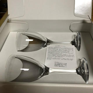ヨンドシー(4℃)の4℃ 結婚式引き出物 ペアグラス(グラス/カップ)