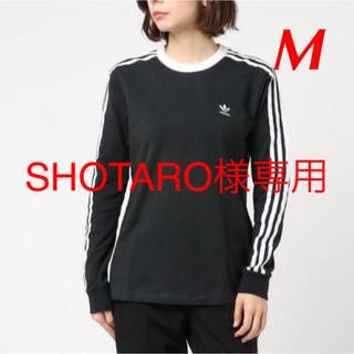 アディダス(adidas)の【レディースM】黒 3ストライプ ロングスリーブTシャツ(Tシャツ(長袖/七分))