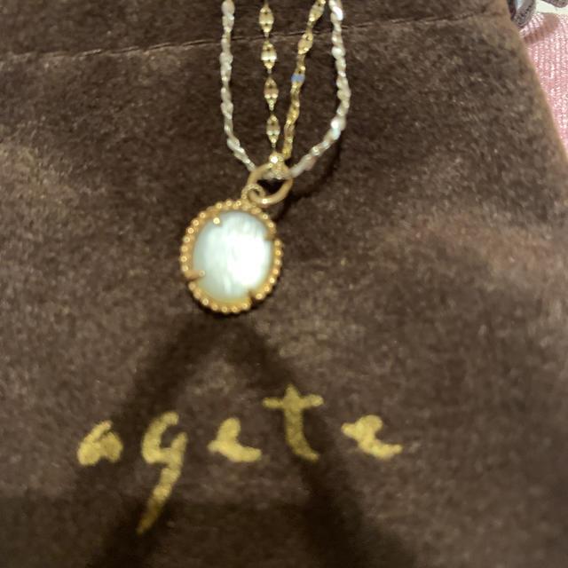 agete(アガット)のアガット レモンクォーツリバーシブルチャーム レディースのアクセサリー(ネックレス)の商品写真