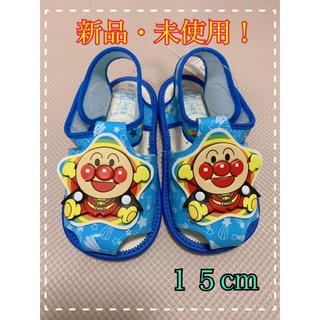 アンパンマン(アンパンマン)のアンパンマンサンダル ブルー 15cm(サンダル)