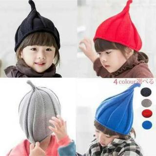 コドモビームス(こども ビームス)の韓国子供服 とんがりニット帽(帽子)