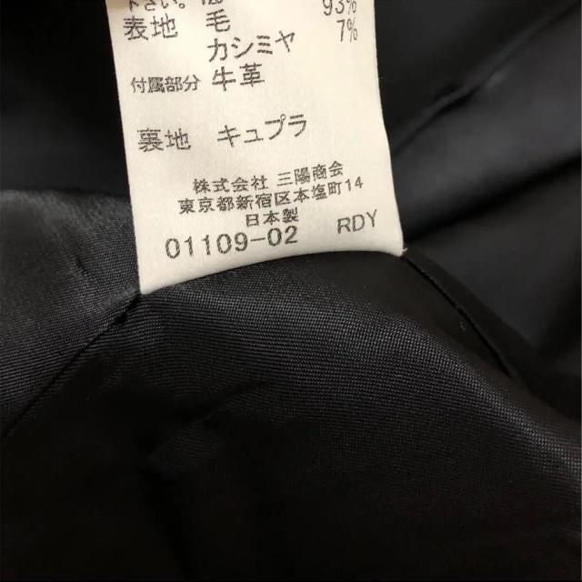 BURBERRY(バーバリー)の【美品】Burberry❤︎カシミヤ混 スーツ レディースのフォーマル/ドレス(スーツ)の商品写真