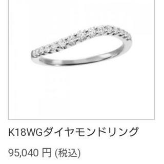 ポンテヴェキオ(PonteVecchio)の9/5購入、未使用〜ポンテベッキオ K18WGリング(0.20ct)9号(リング(指輪))