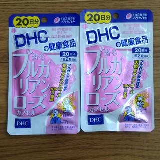 ディーエイチシー(DHC)のDHCブルガリアンローズカプセル(20日分×2袋)(口臭防止/エチケット用品)