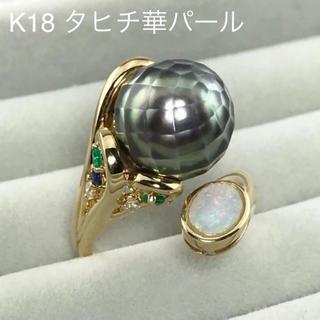 ◆新作・1点もの◆ K18YG タヒチ華パールリング(リング(指輪))