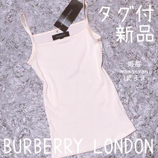 BURBERRY - 新品タグ付♡正規ライセンス品♡ルームウェアライン♡肌触り抜群♡オールシーズン♡秋