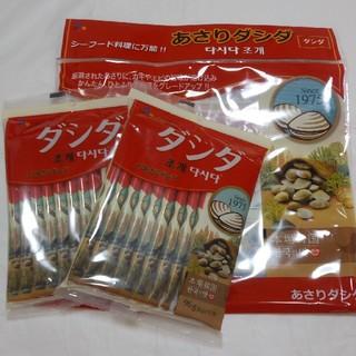 コストコ(コストコ)のあさりダシダ(調味料)