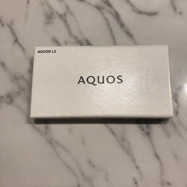 AQUOS(アクオス)のAQUOS L2 アクオス l2 simフリー 黒 BLACK スマホ/家電/カメラのスマートフォン/携帯電話(スマートフォン本体)の商品写真