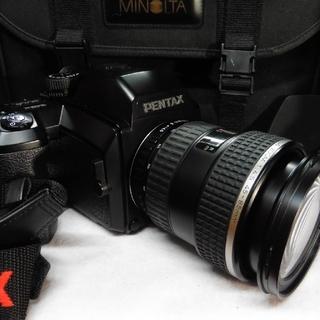 ペンタックス645N+AF45-85セット