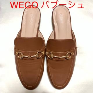 ウィゴー(WEGO)の新作【バブーシュ】WEGO Lサイズ(ローファー/革靴)