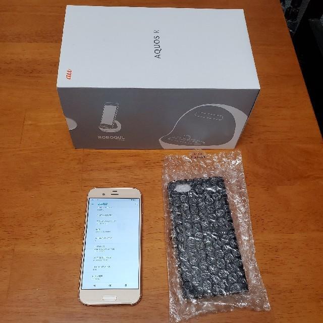シャープ AQUOS R SHV39 au simロック解除済み スマホ/家電/カメラのスマートフォン/携帯電話(スマートフォン本体)の商品写真
