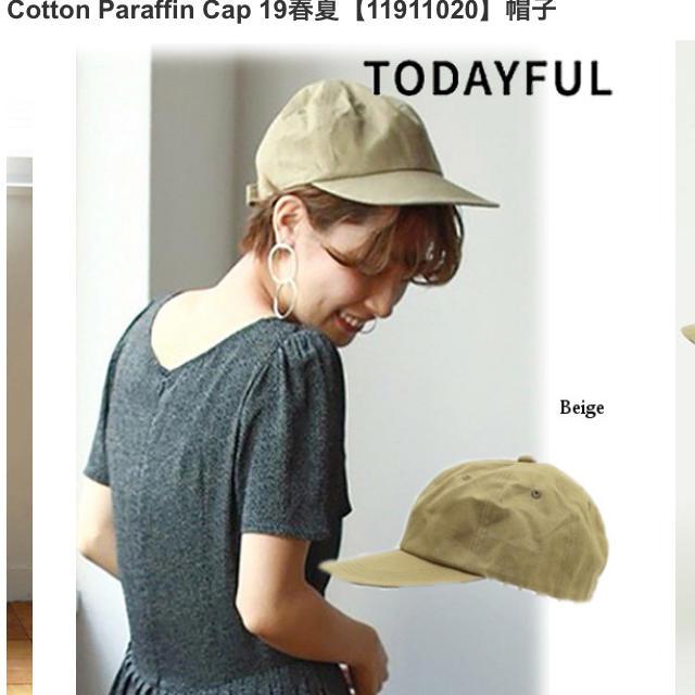 TODAYFUL(トゥデイフル)のトュディフルキャップ レディースの帽子(キャップ)の商品写真
