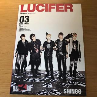 シャイニー(SHINee)のSHINee/LUCIFER(K-POP/アジア)