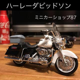 Harley Davidson - ハーレー  ウルトラクラシック アメリカン バイク ミニカー