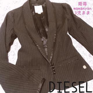 ディーゼル(DIESEL)の大人気♡秋♡テーラード♡ジャケット♡スタイルアップ♡オシャレ♡着回し♡映え♡JK(テーラードジャケット)