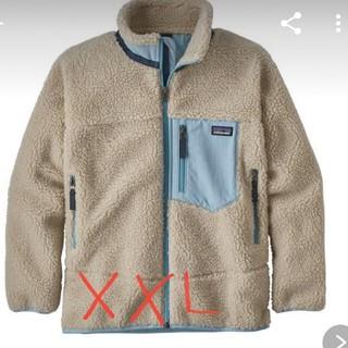 パタゴニア(patagonia)のpatagonia Retro-X JKT NLBS XXL レトロX(その他)