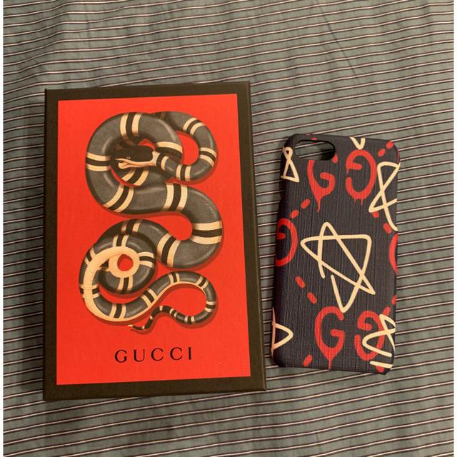 Gucci - こばちゃん様専用 GUCCI ゴースト iPhone7 iPhone8ケースの通販
