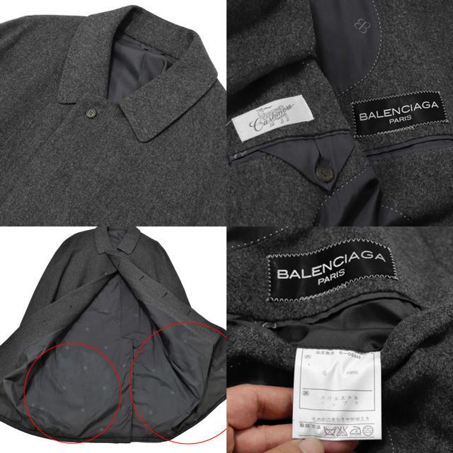 Balenciaga(バレンシアガ)の希少★BALENCIAGA★バレンシアガ★ビッグ カーコート★ステンカラーコート メンズのジャケット/アウター(ステンカラーコート)の商品写真