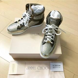 ジミーチュウ(JIMMY CHOO)の美品 JIMMY CHOO ジミーチュウ ハイカットスニーカー ゴールド系 38(スニーカー)