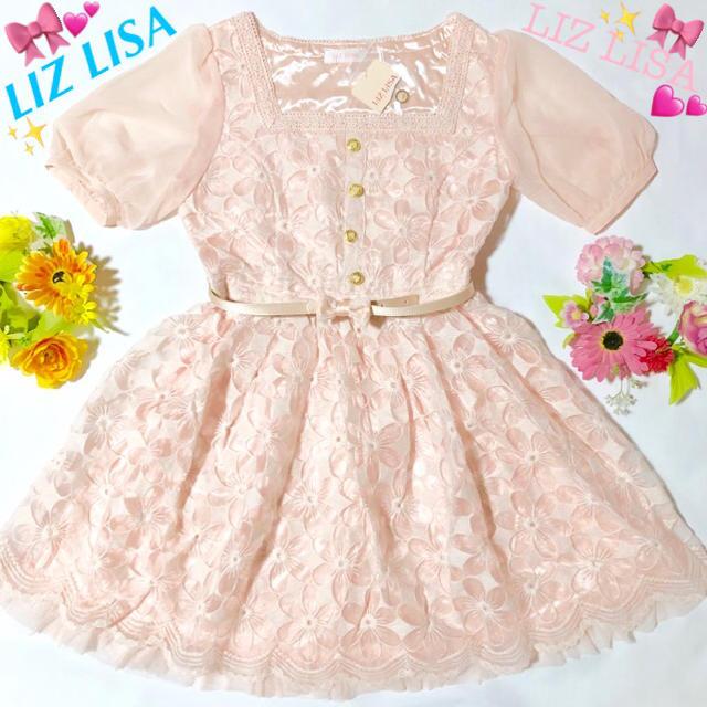 LIZ LISA(リズリサ)の✨新品✨リズリサ♡総花柄刺繍オーガンジー重ねワンピース♡ピンク⚠️少々初期難あり レディースのワンピース(ミニワンピース)の商品写真