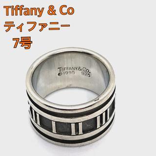ティファニー(Tiffany & Co.)の【鑑定済正規品】ティファニー シルバーリング アトラス 7号 925 ワイド(リング(指輪))