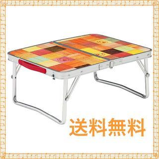 コールマン(Coleman) テーブル ナチュラルモザイクミニテーブルプラス(テーブル/チェア)