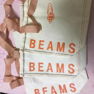 ビームス(BEAMS)のBEAMSショップ袋3枚セット(ショップ袋)