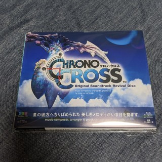 スクウェアエニックス(SQUARE ENIX)のCHRONO CROSS Original Soundtrack Revival(ゲーム音楽)