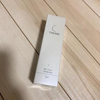 タカミ(TAKAMI)のタカミ ローション 化粧水(化粧水/ローション)