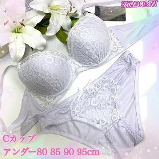 C90LL♡シャボン白♪ブラ&ショーツ 大きいサイズ(ブラ&ショーツセット)